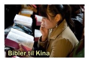 forside-kina-tekst
