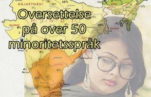 india-map-face-text 310x200