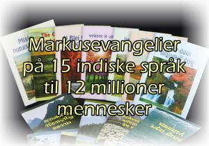 Markusevangelier 300x210 + tekst + ramme